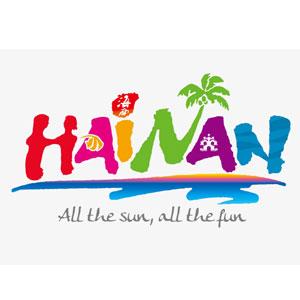 Visit Hainan Logo