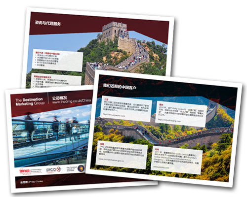 The Destination Marketing Groups focuses on China